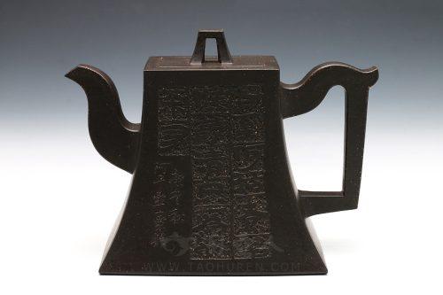 潘持平制方钟(毛国强刻绘)壶