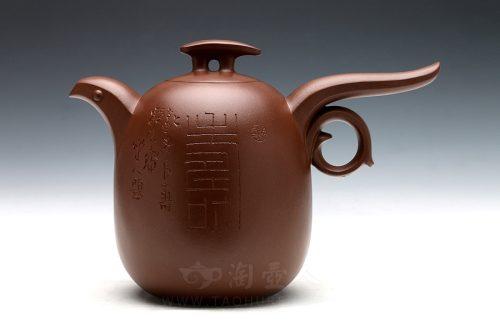 鲍志强制福寿壶