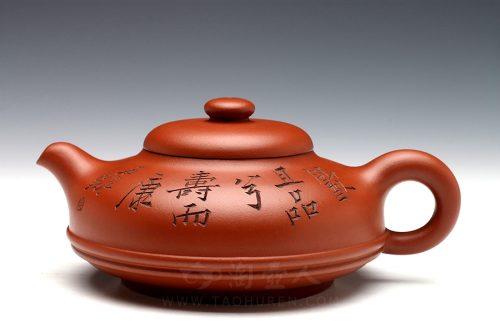 谭晓燕制线韵(谭泉海铭)壶