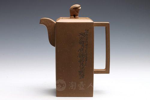 吕尧臣制玉玺(鲍志强装饰)壶