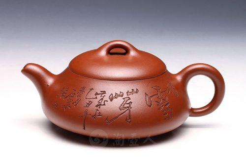 范建华制石瓢(谭泉海书铭)壶