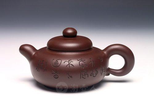 何燕萍制泉珠(毛国强铭)壶