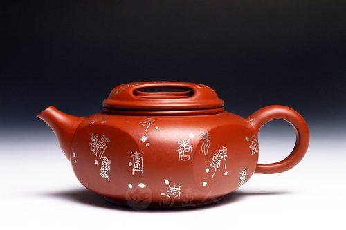 鲍仲梅制牛盖多寿壶