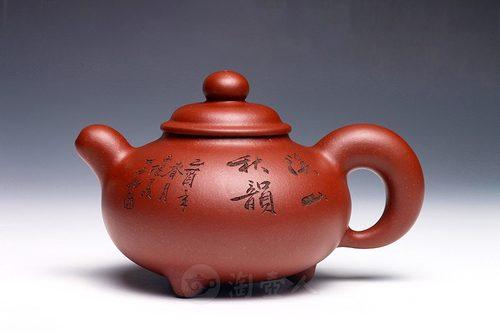 何燕萍制润泽壶(木石刻绘)壶