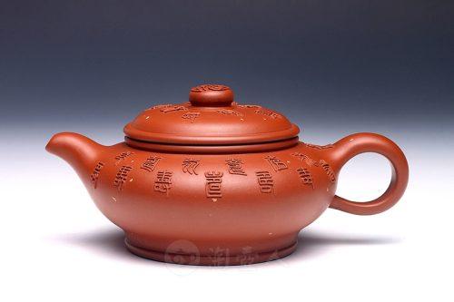 鲍仲梅制茶寿壶