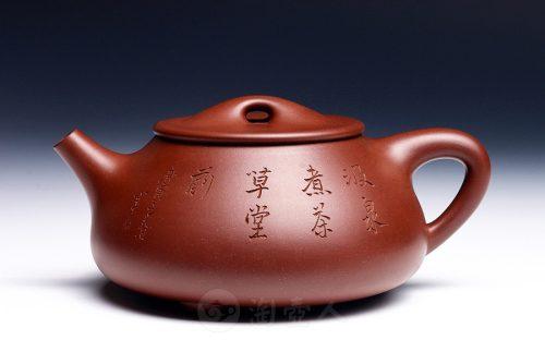 李寒勇制满瓢(吴东元刻绘)壶
