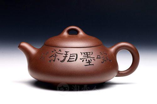 鲍玉美制汉棠石瓢壶