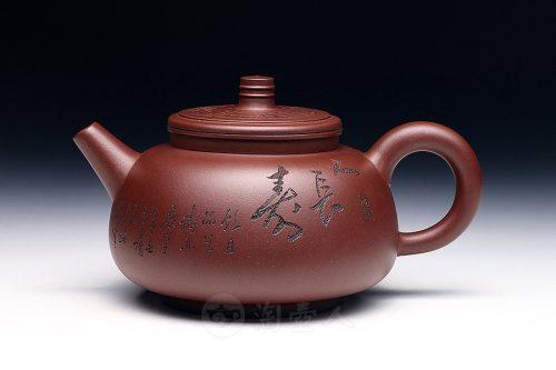 谭泉海制长寿壶