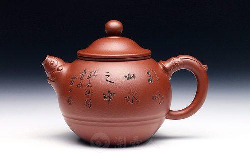 鲍燕萍制鱼龙情(鲍志强铭)壶