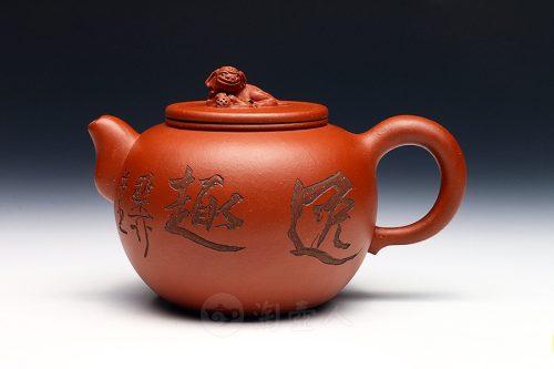 范永良制狮球壶(谢稚柳书画·孤品)壶