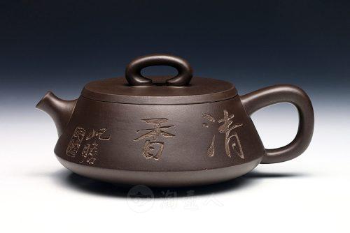高丽君制明泉壶(朱屺瞻书画·咸仲英刻)壶