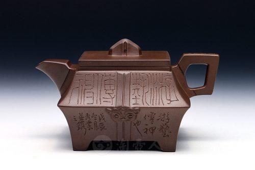 徐秀棠制缶式壶