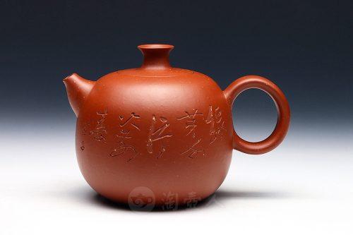 刘建平制平安壶(黄苗子书画·孤品)壶