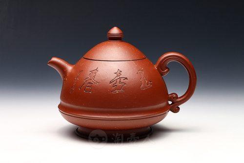张红华制玉笠壶(李可染书画·孤品)壶