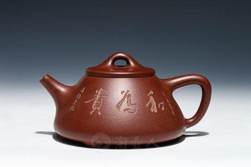 凌锡苟制石瓢壶