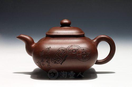 李宝珍制传炉(民国)壶