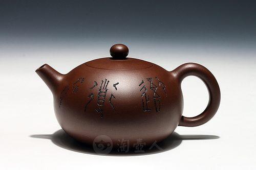 鲍利安制扁珠(顾跃鸣铭)壶