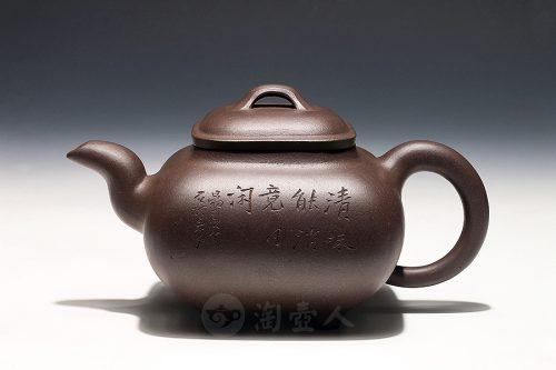 李宝珍制传炉(民国·谈洪泉铭)壶