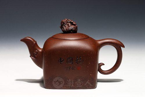 程辉制国玺龙壶(中石装饰)壶